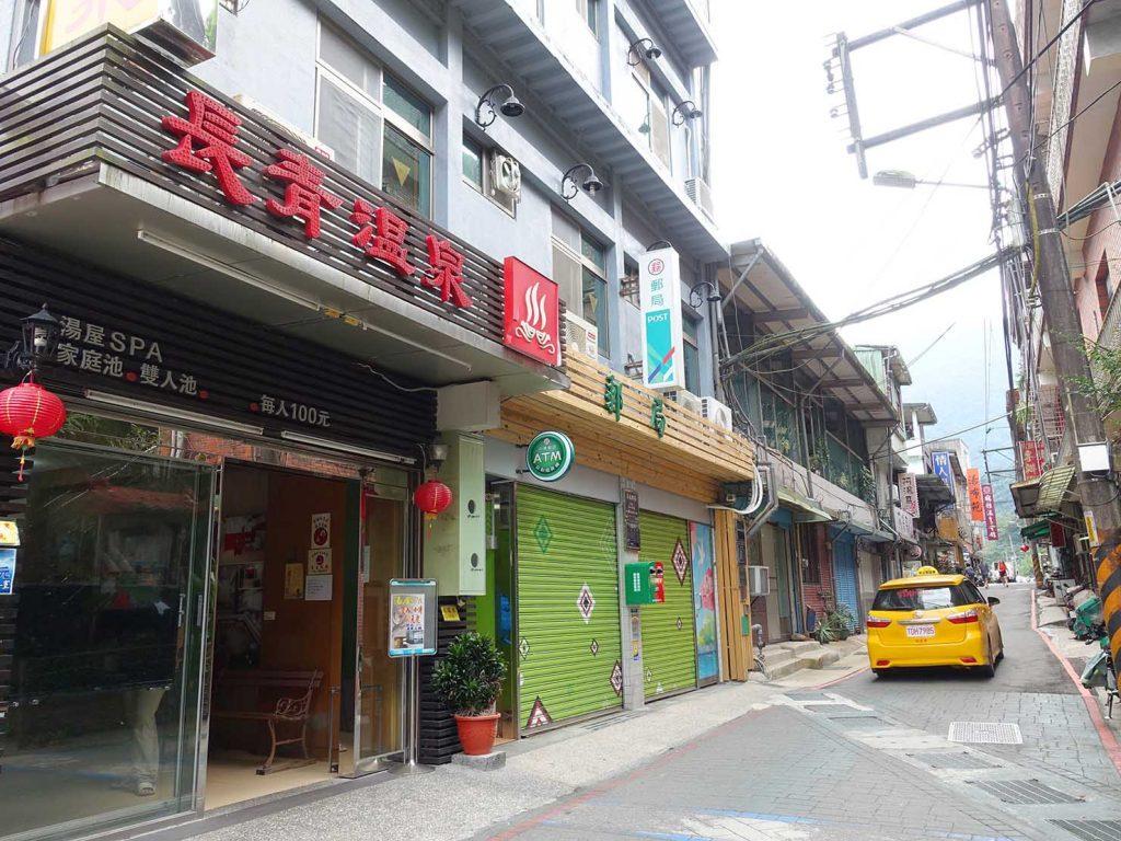 台北・烏來温泉の溫泉路に並ぶ湯屋