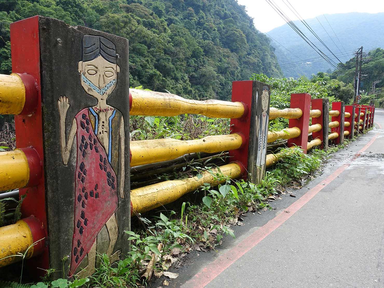 台北・烏來温泉の柵に描かれた泰雅族(タイヤル族)の肖像