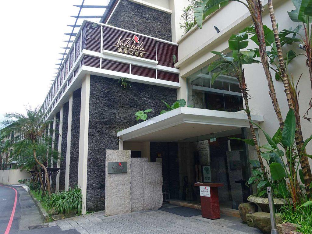 台北・烏來温泉「Volando Urai Spring Spa & Resort 馥蘭朵烏來渡假酒」のエントランス