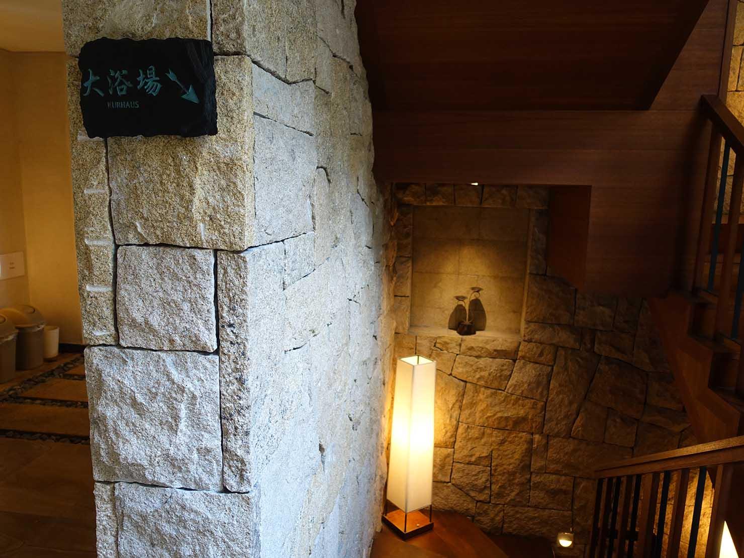 台北・烏來温泉「Volando Urai Spring Spa & Resort 馥蘭朵烏來渡假酒」大浴場への入り口