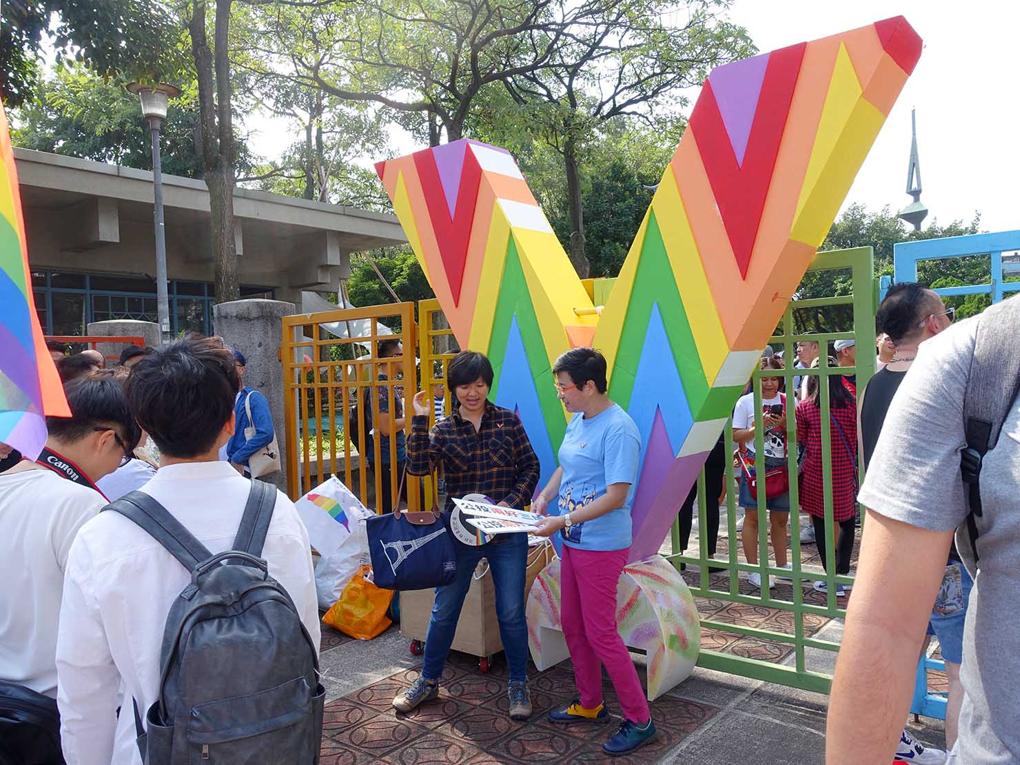台灣同志遊行(台湾LGBTプライド)2018で二二八和平紀念公園に設置されたオブジェ