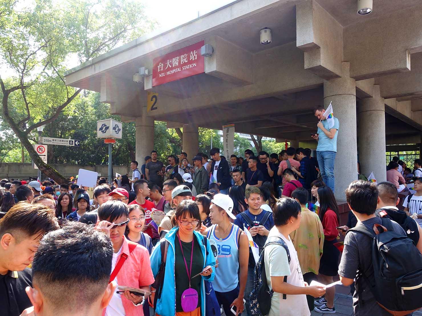 台灣同志遊行(台湾LGBTプライド)2018当日の台大醫院駅前