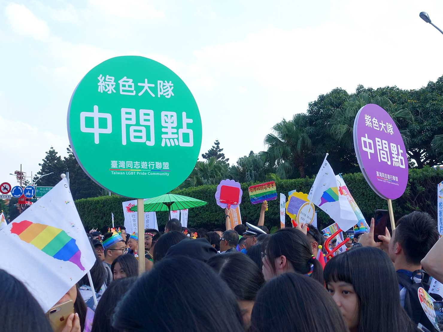 台灣同志遊行(台湾LGBTプライド)2018の会場で掲げられるパレード隊列のプラカード