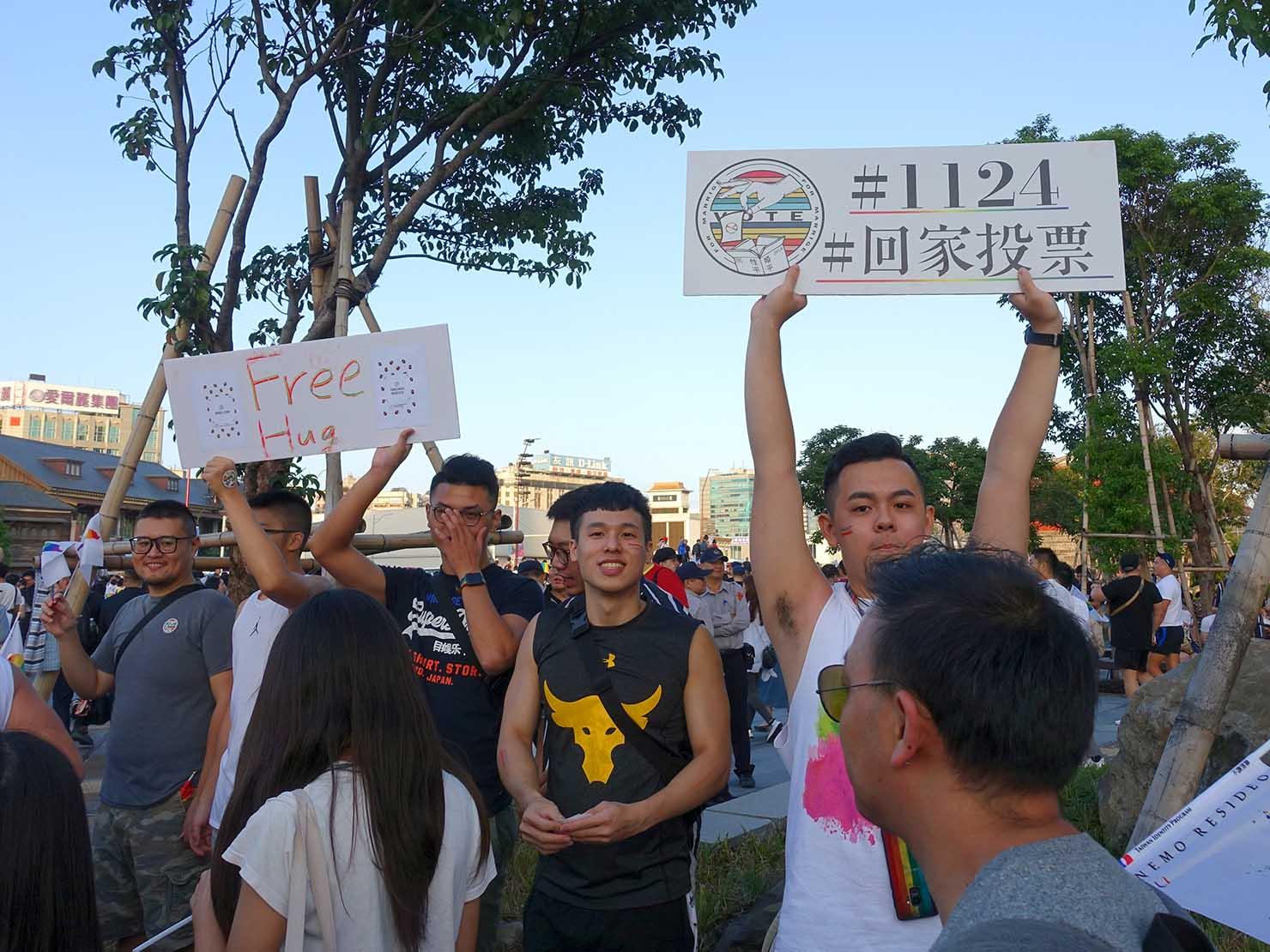 台灣同志遊行(台湾LGBTプライド)2018で国民投票を呼びかける参加者たち
