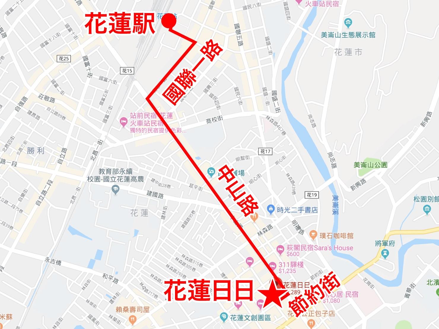 花蓮市街中心部のレトロかわいいおすすめゲストハウス「花蓮日日 Hualien dairy」へのアクセスマップ