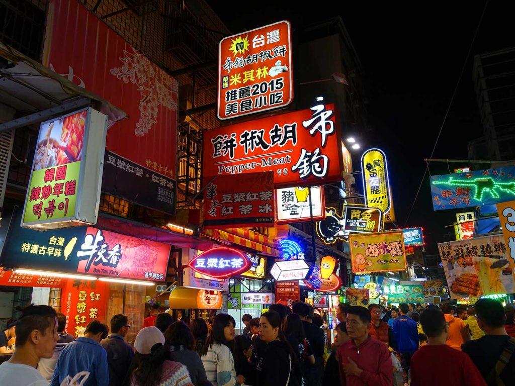 台中観光のおすすめスポット「逢甲夜市」に並ぶ看板たち