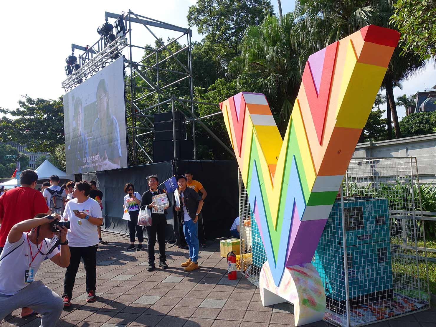 台湾のLGBT音楽イベント『為愛返家音樂會』の会場に設置されたオブジェクト