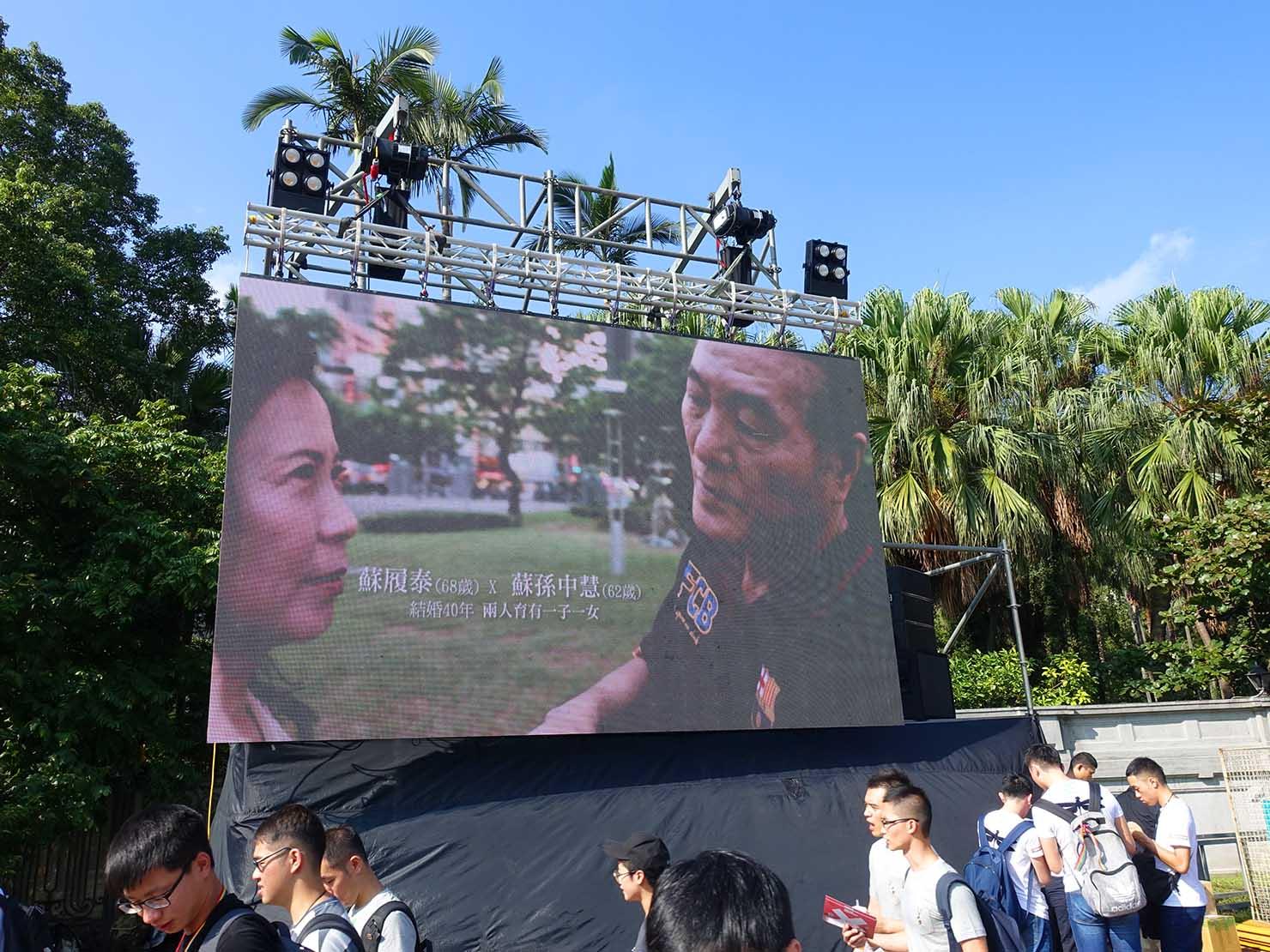 台湾のLGBT音楽イベント『為愛返家音樂會』の会場に設置された巨大モニター