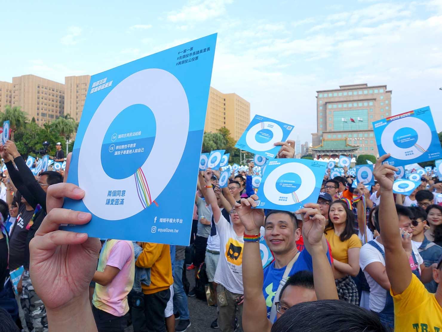 台湾のLGBT音楽イベント『為愛返家音樂會』の会場でマルを掲げる参加者たち
