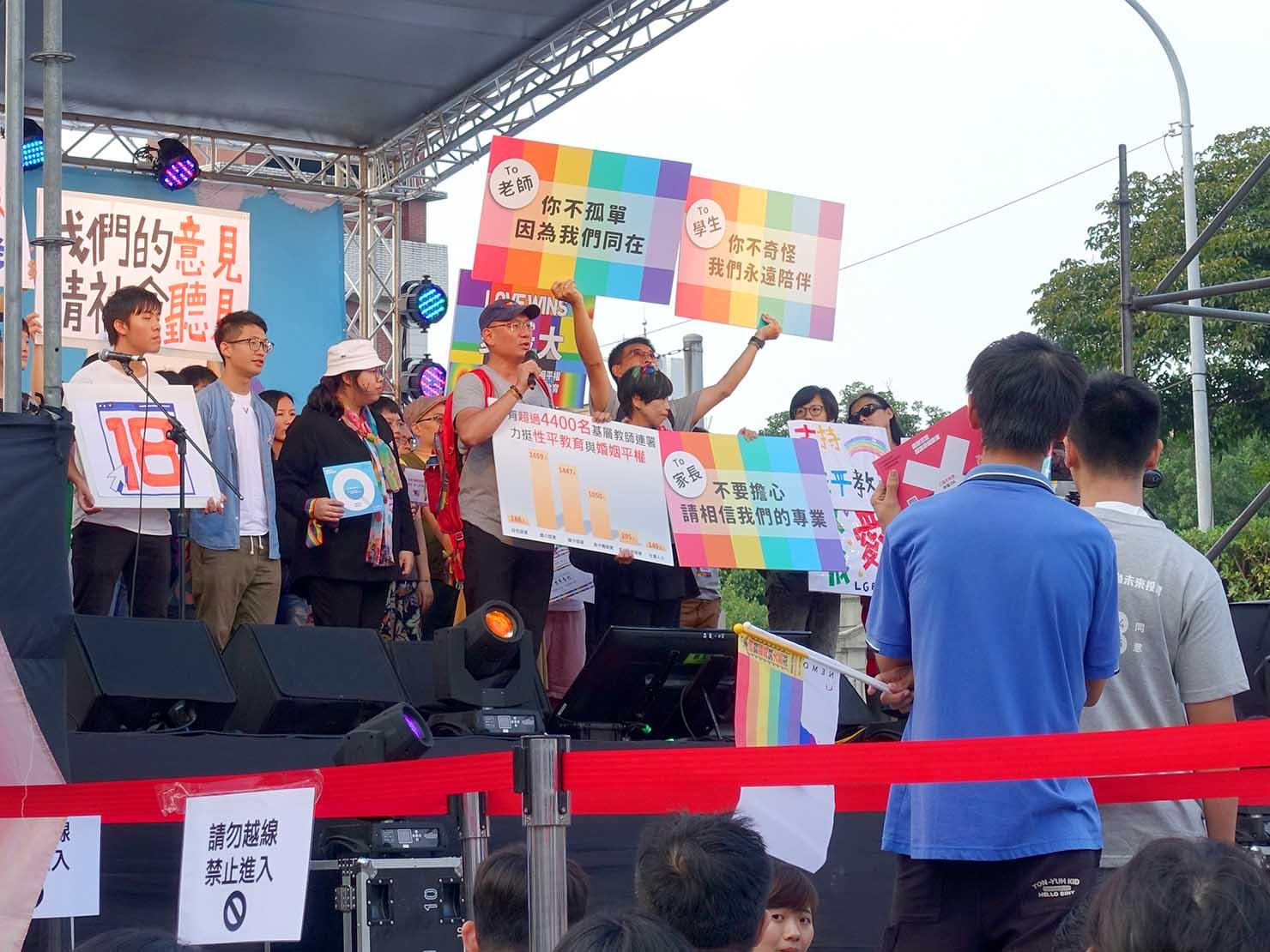 台湾のLGBT音楽イベント『為愛返家音樂會』会場のステージに立つ支持者たち