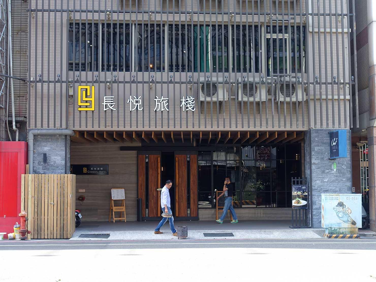 台南市内観光におすすめのホテル「長悅旅棧」の外観