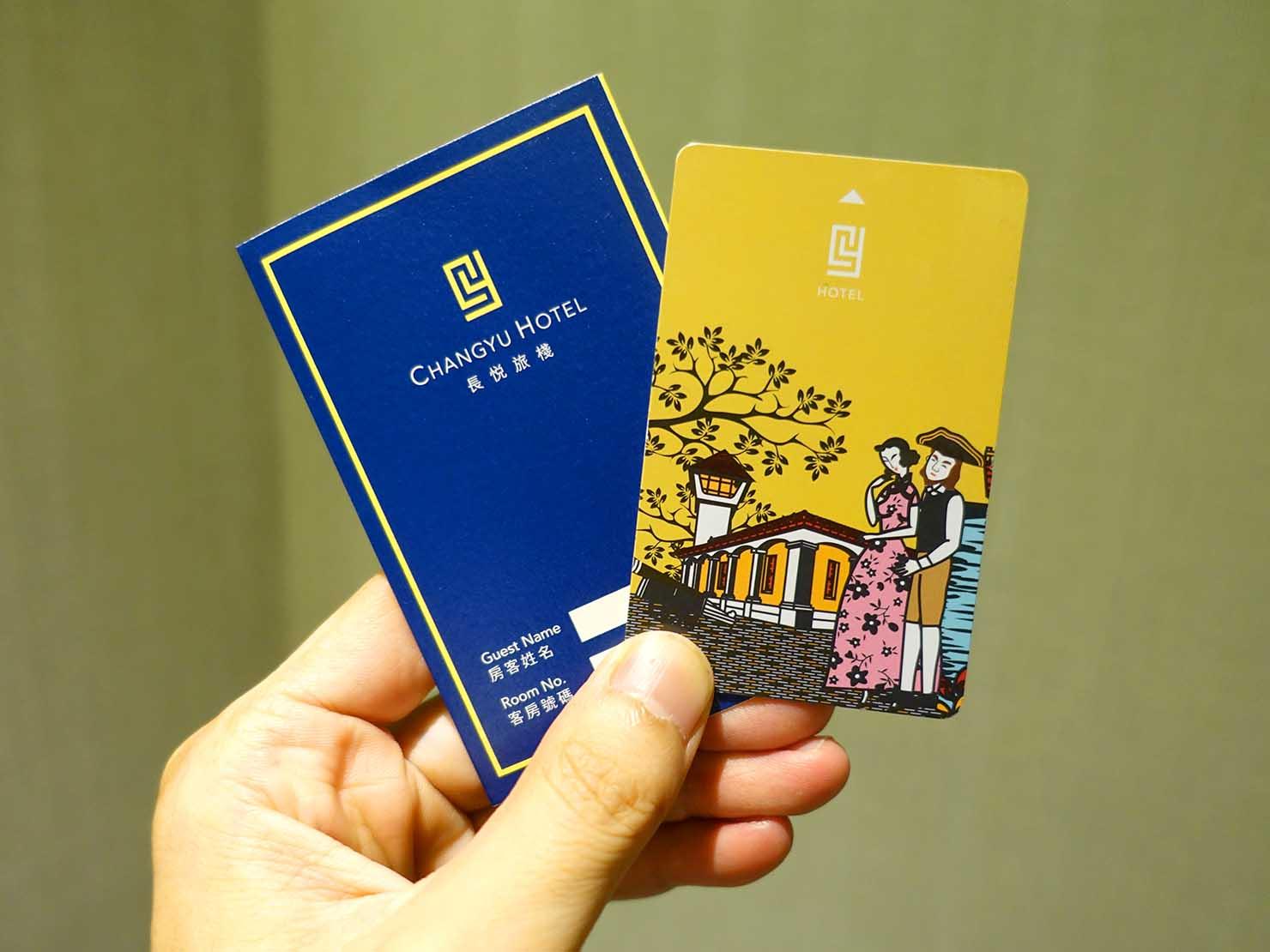 台南市内観光におすすめのホテル「長悅旅棧」のカードキー