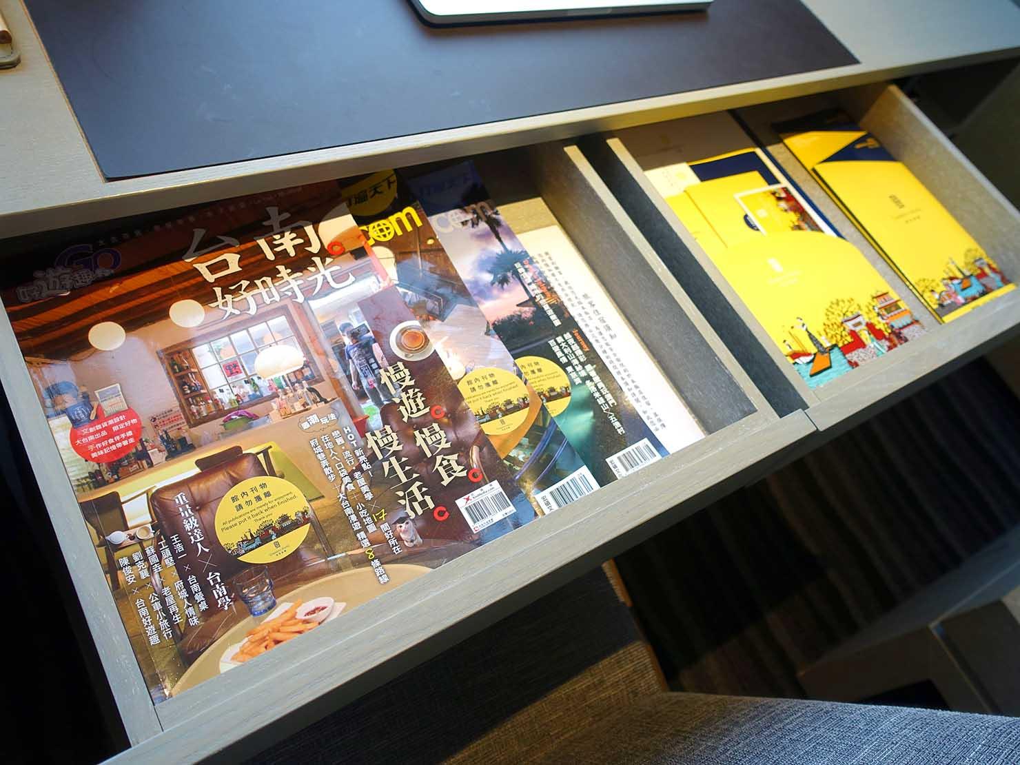 台南市内観光におすすめのホテル「長悅旅棧」長悅經典客房(クラシカルルーム)のテーブル引き出しに置かれた雑誌類