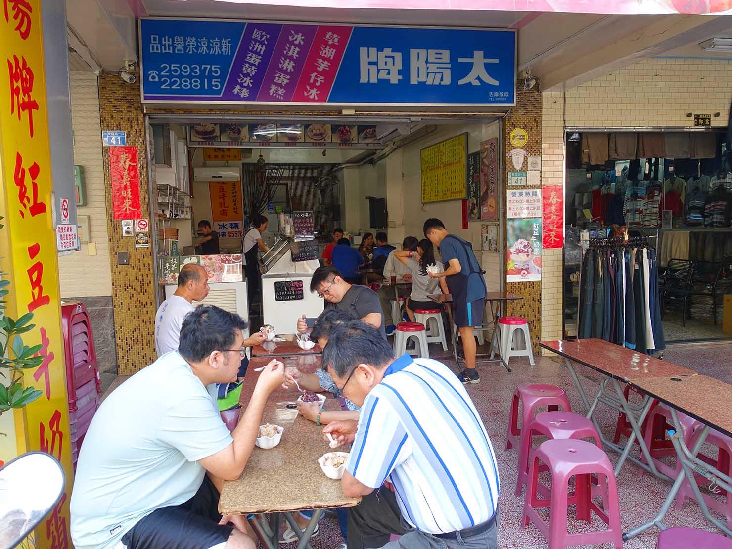 台南の美味しいかき氷のお店「太陽牌冰品」の店内