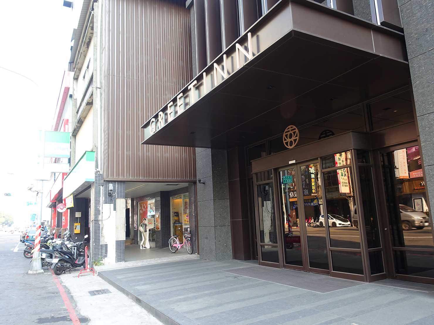 高雄市内観光におすすめのホテル「GREET INN 喜迎旅店」のエントランス