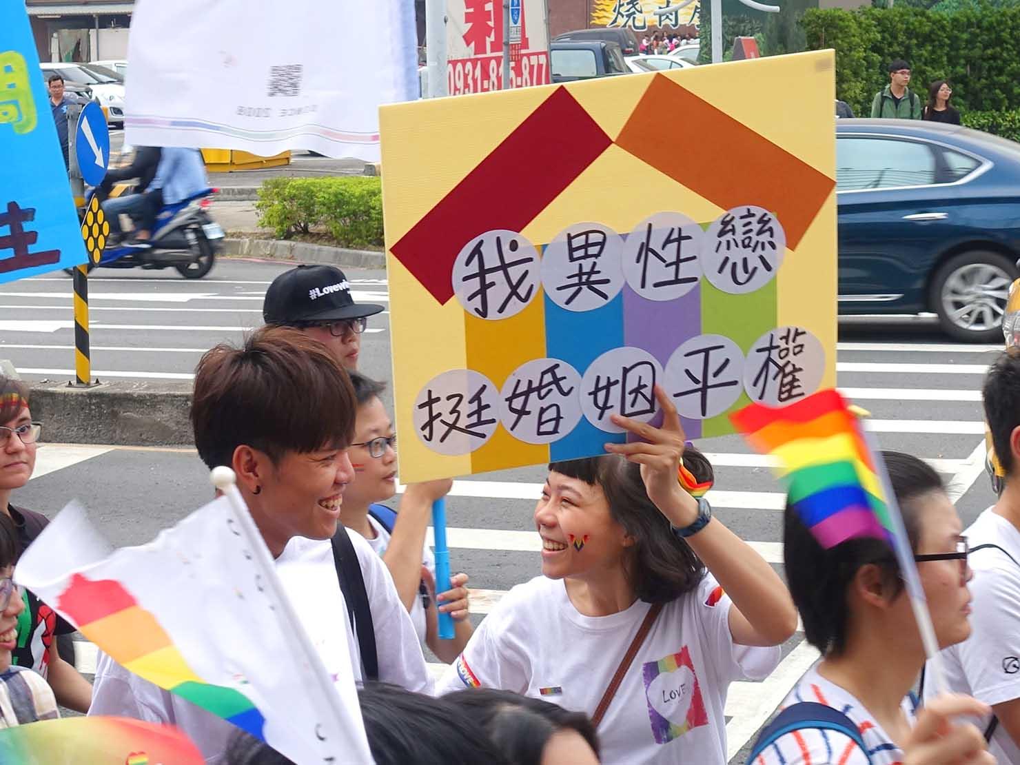 高雄同志大遊行(高雄プライド)2018パレードで掲げられたプラカード3