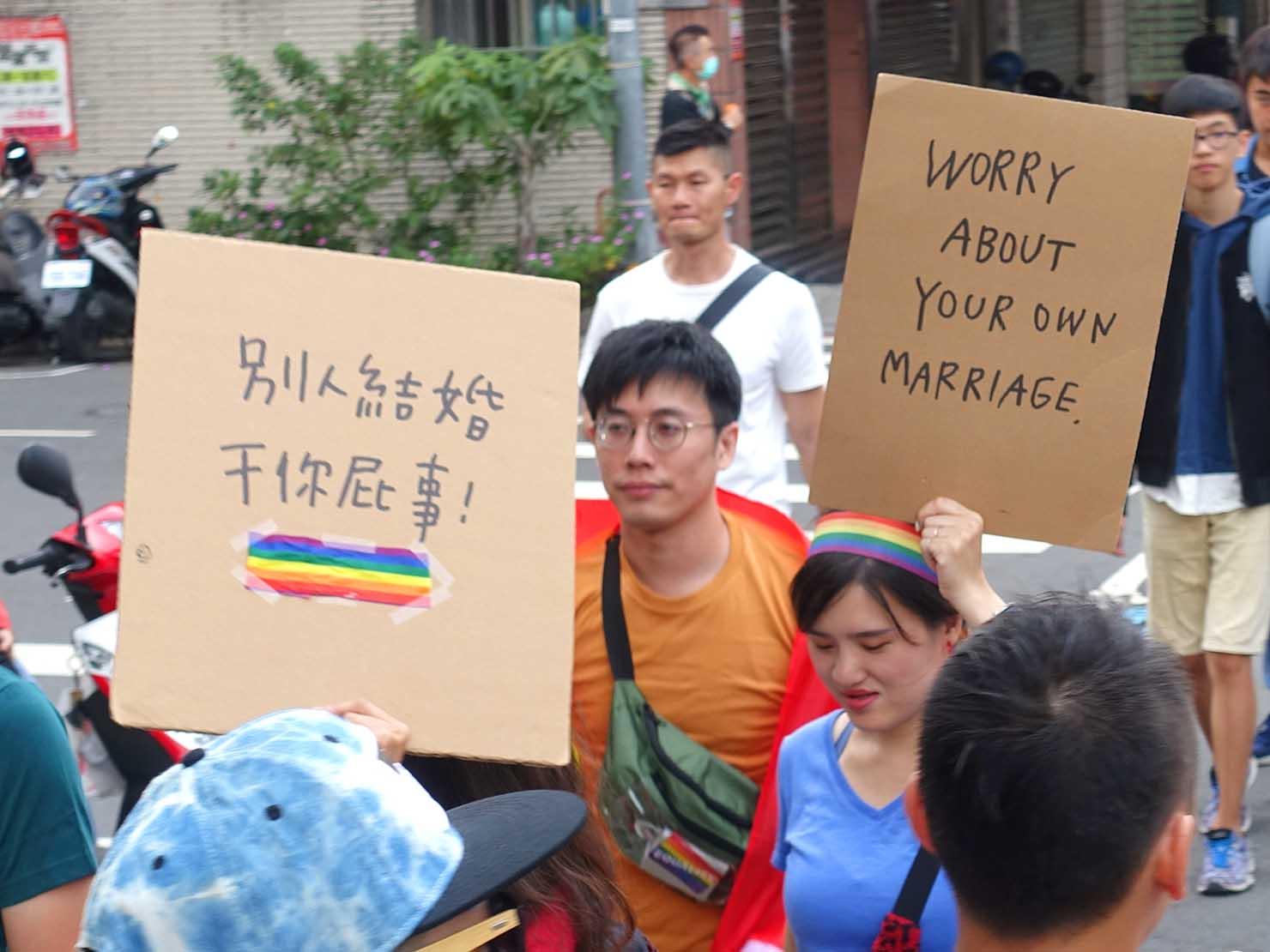 高雄同志大遊行(高雄プライド)2018パレードで掲げられたプラカード4