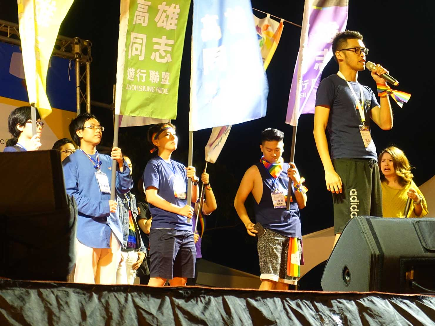 高雄同志大遊行(高雄プライド)2018特設ステージに登場する主催者