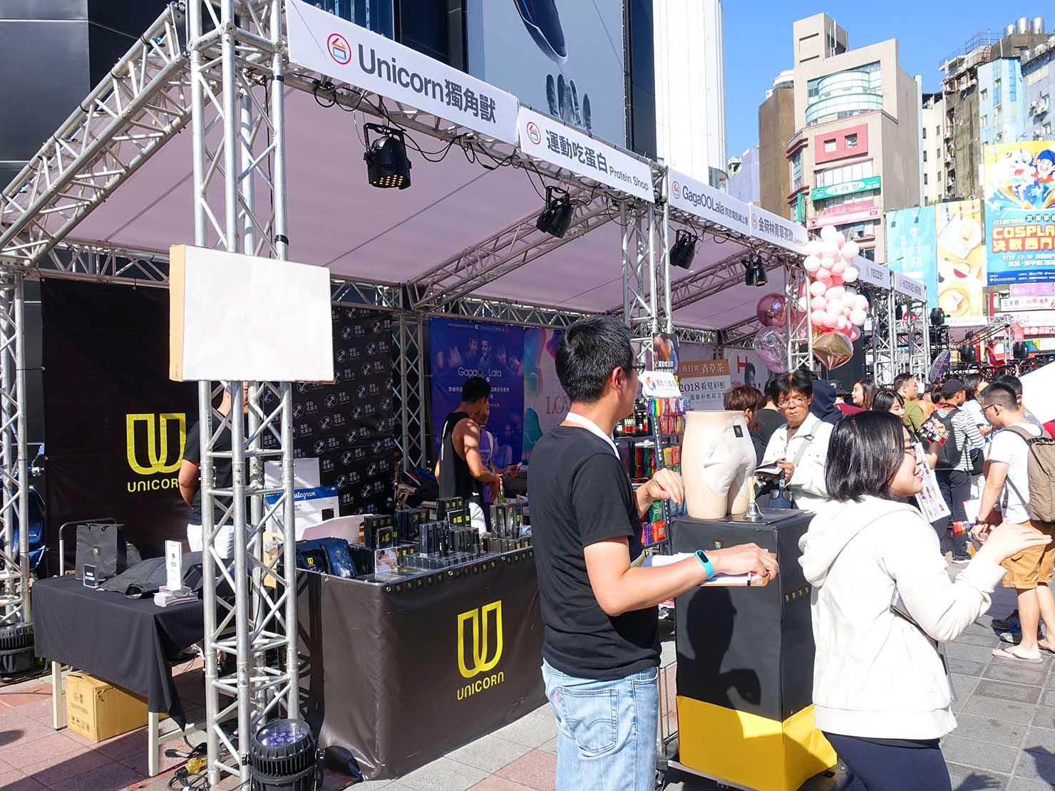 台北市國際彩虹文化祭にブース出展する台湾のメンズコスメブランド「UNICORN」