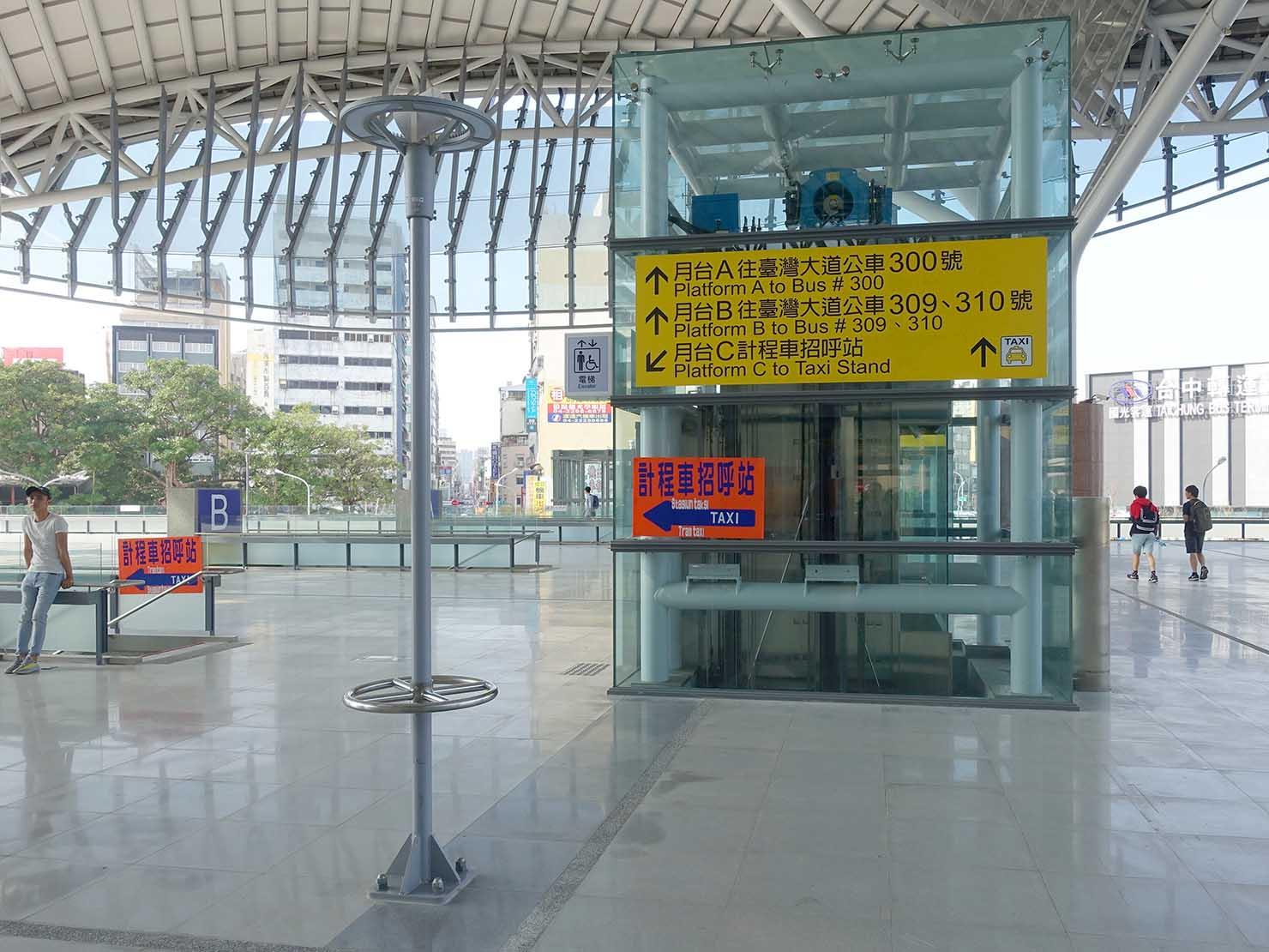 台鐵台中駅のエントランス