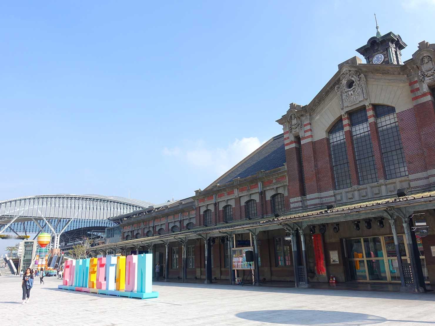 台中観光のおすすめスポット「舊台中車站」