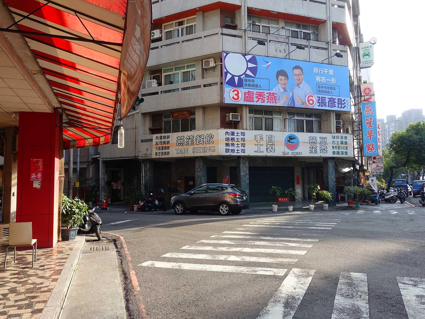 台中・忠明南路長春街口