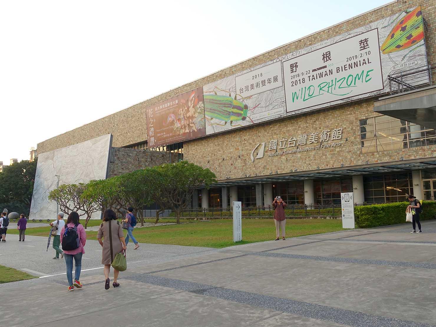 台中観光のおすすめスポット「國立台灣美術館」