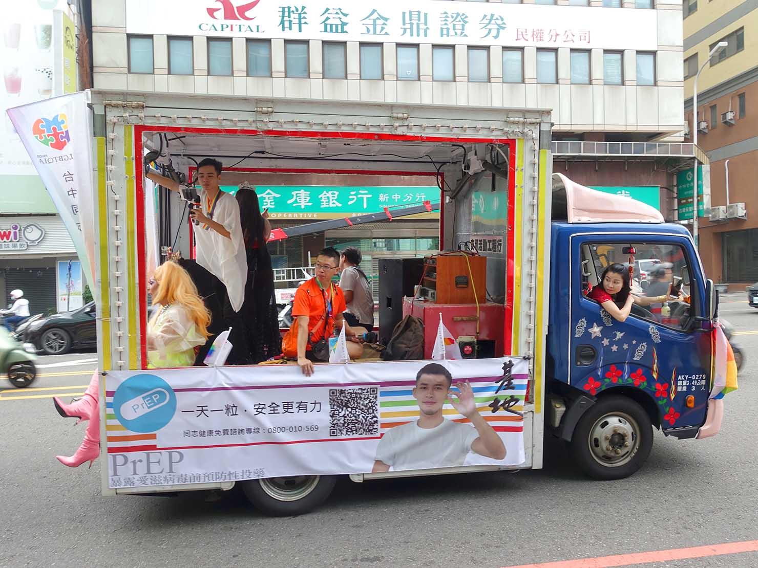 台中同志遊行(台中LGBTプライド)2018のパレードカー