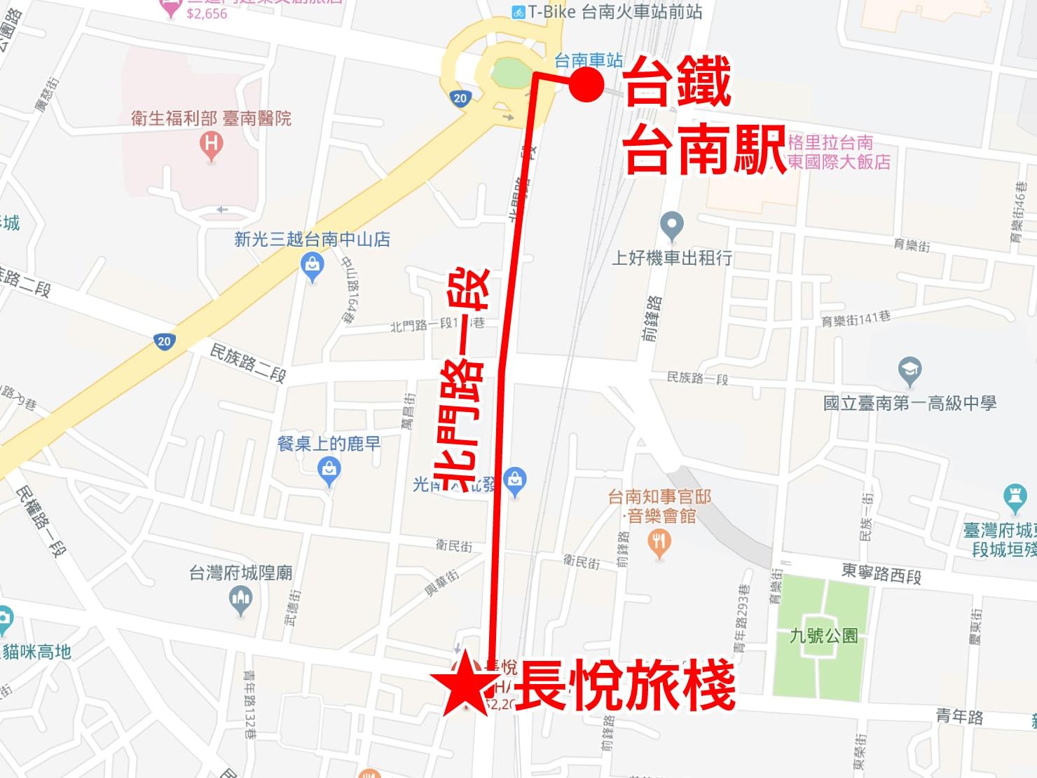 台南市内観光におすすめのホテル「長悅旅棧」へのアクセス