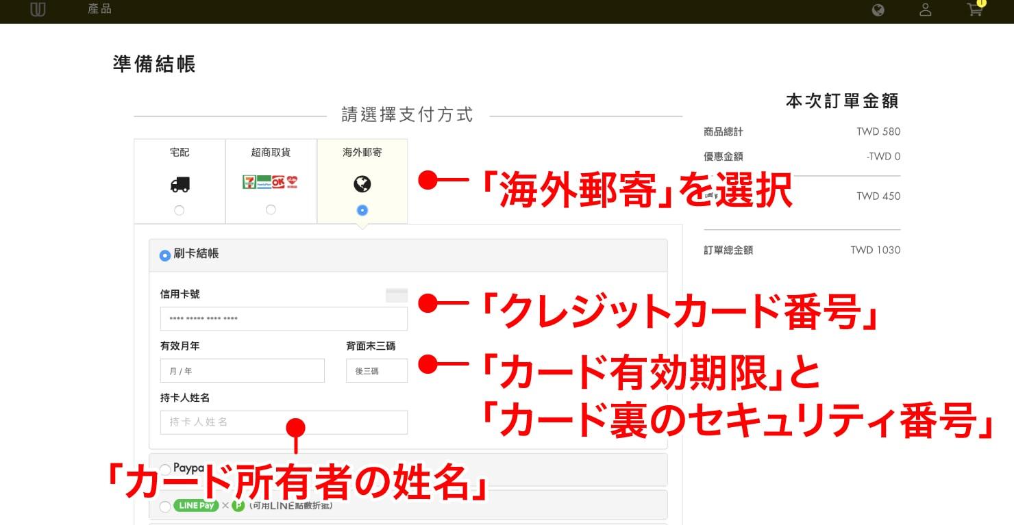 台湾のメンズコスメブランド「UNICORN」ブランドサイト_6