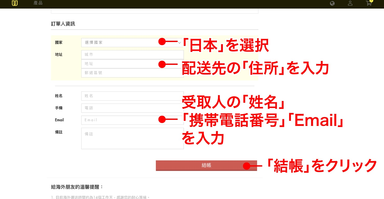 台湾のメンズコスメブランド「UNICORN」ブランドサイト_7