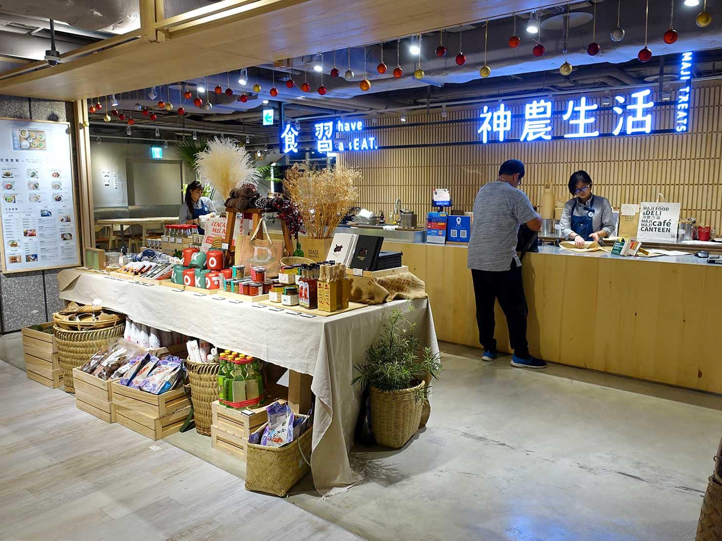 台北おみやげ探しにおすすめな「誠品生活南西店」4Fの神農生活