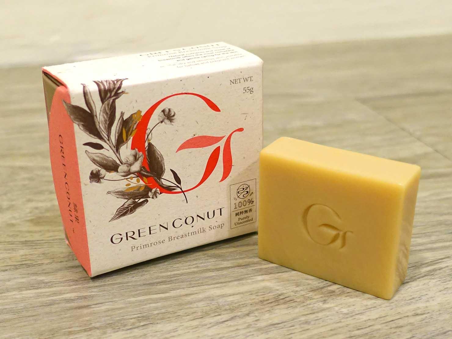 台北おみやげにおすすめのコスメブランド・綠果の「月見草母乳皂」パッケージ