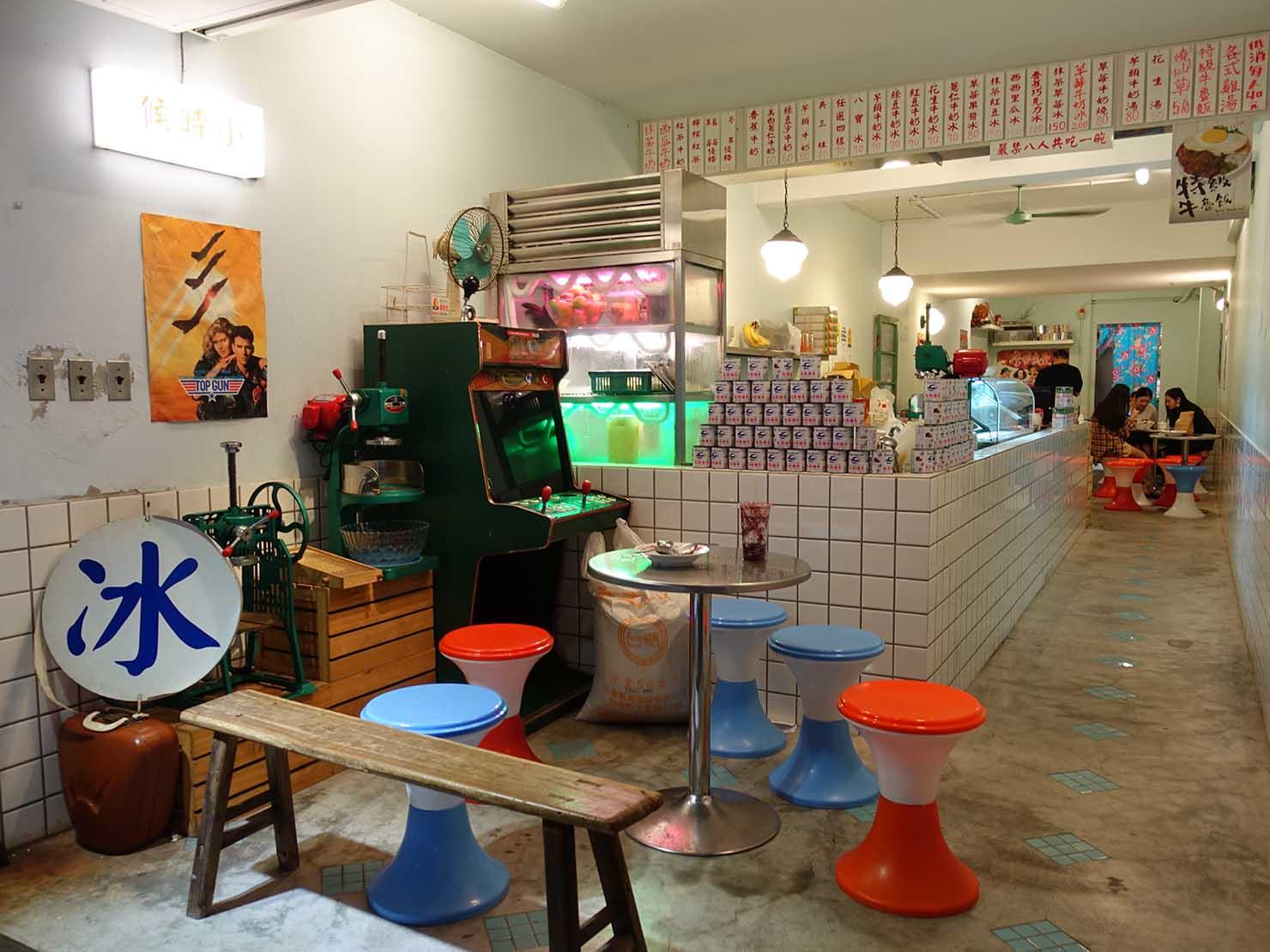 台北・忠孝敦化駅(東區)のおすすめグルメ店「小時候冰菓室」の店内