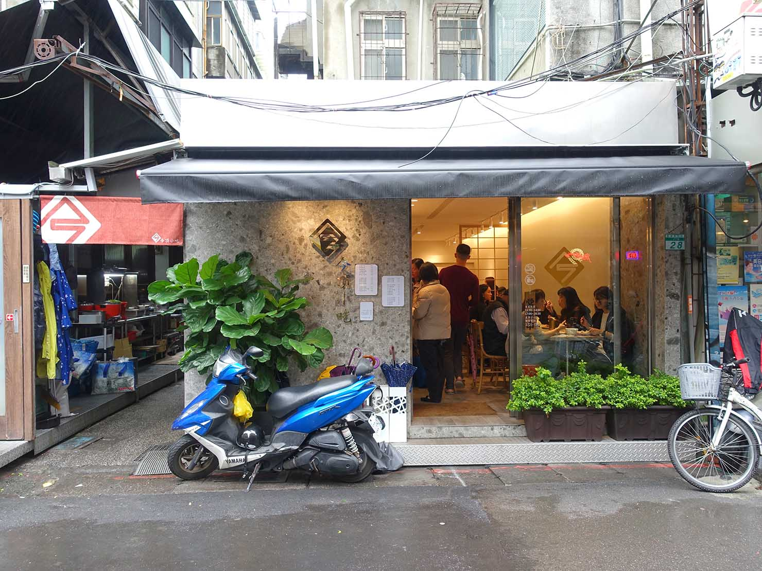 台北・忠孝復興駅(東區)のおすすめグルメ店「今頂小吃」の外観