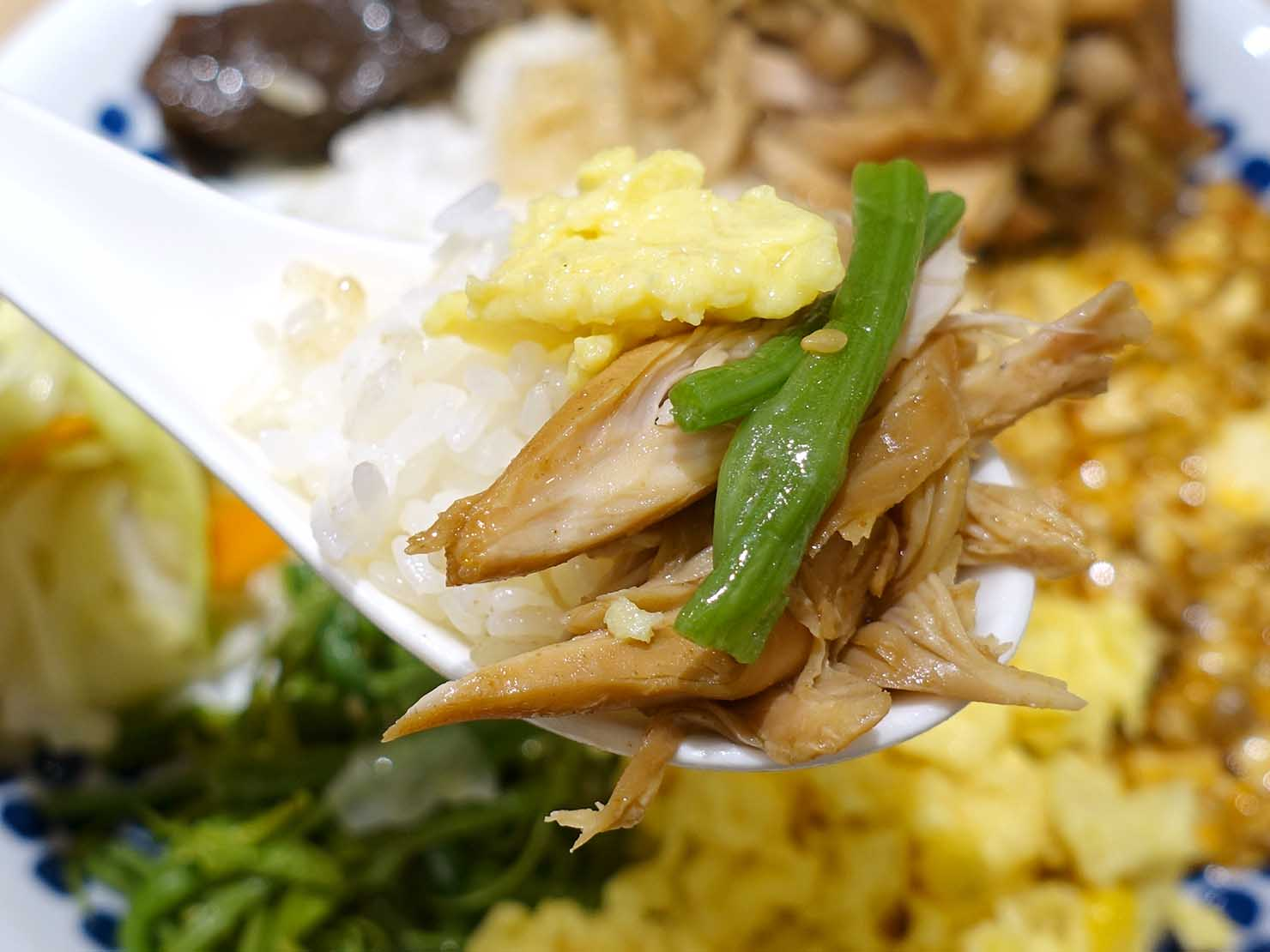 台北・忠孝復興駅(東區)のおすすめグルメ店「今頂小吃」の黃燜雞飯クローズアップ