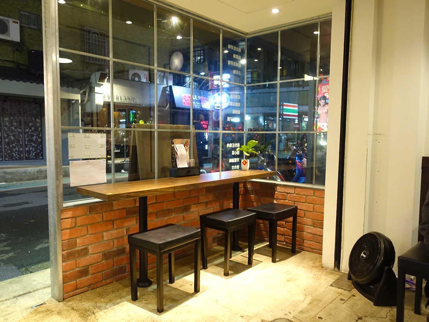 台北・忠孝敦化駅(東區)のおすすめグルメ店「瘦虎麵屋」のカウンター席