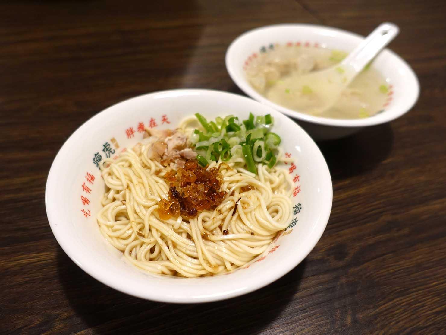 台北・忠孝敦化駅(東區)のおすすめグルメ店「瘦虎麵屋」の瘦虎乾拌麵