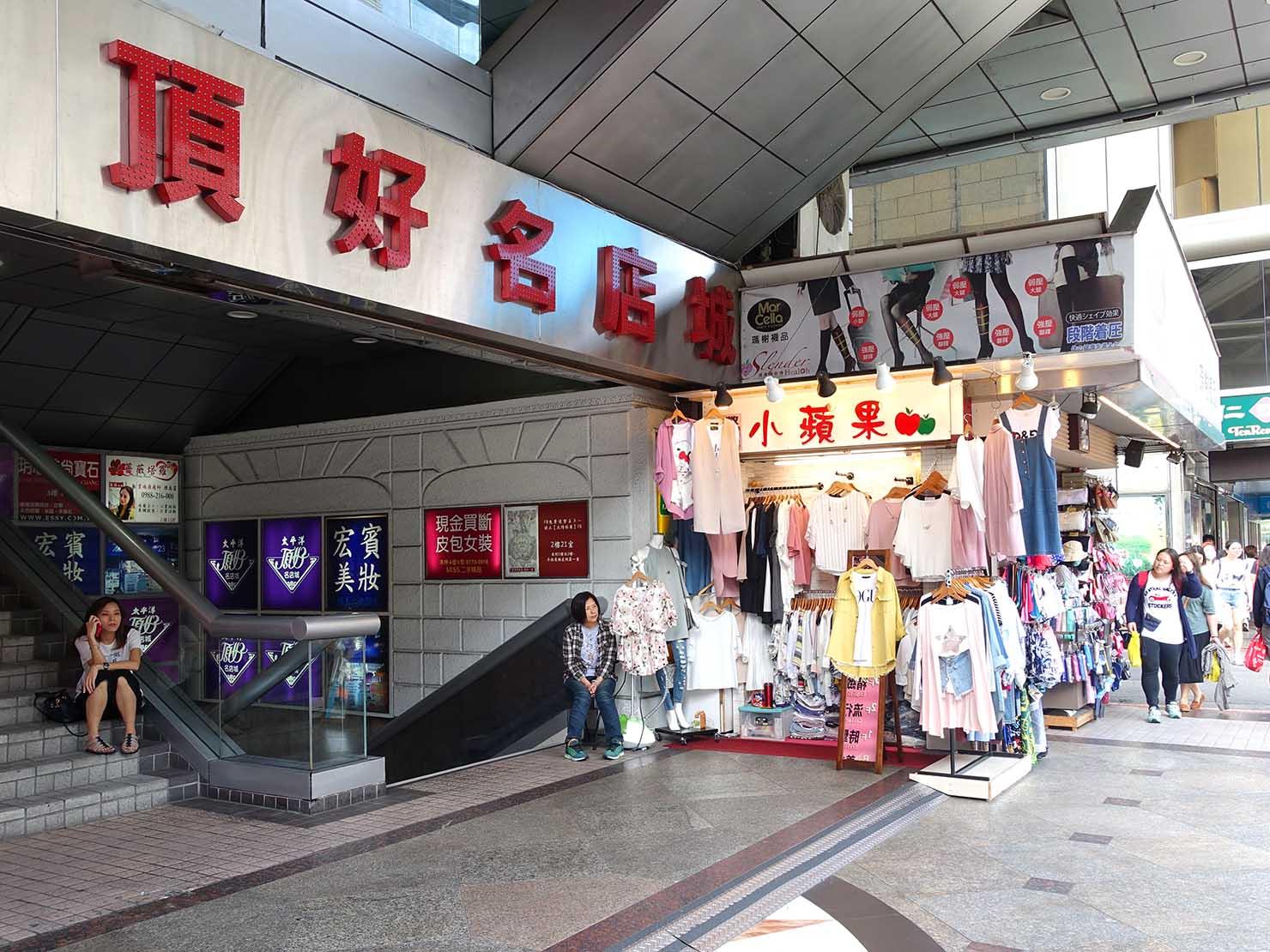 台北・忠孝敦化駅(東區)頂好名店城の入り口