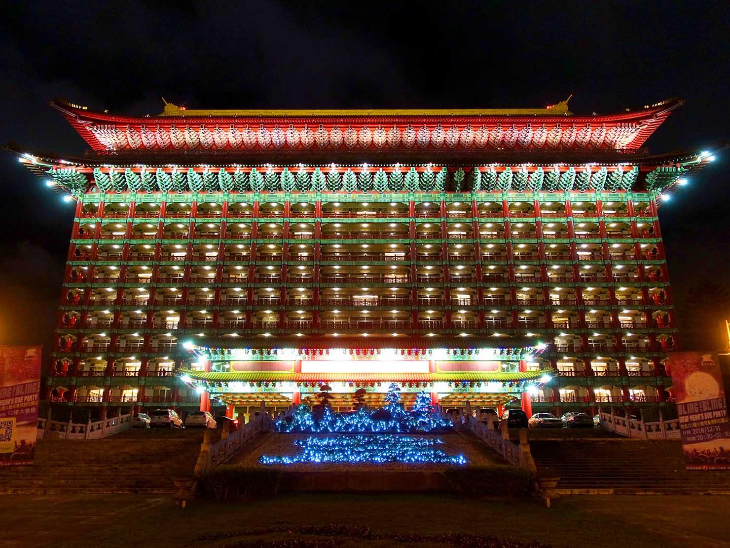 台北・圓山大飯店の外観