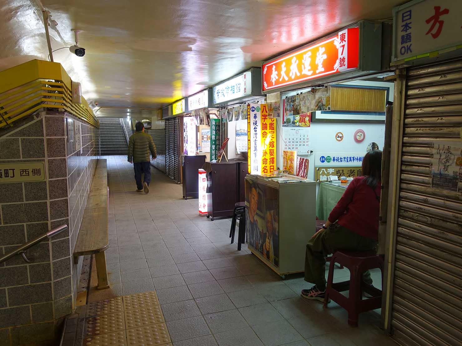 台北・行天宮の占い横丁
