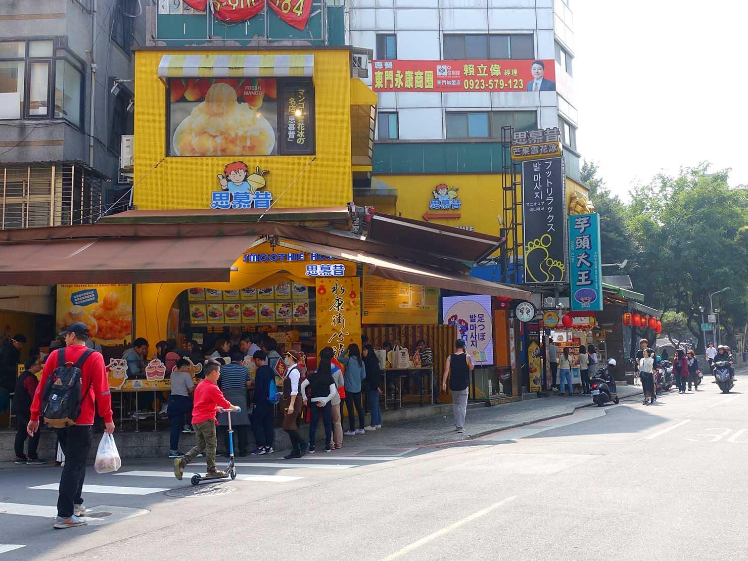 台北・永康街にあるマンゴーかき氷の人気店「思慕昔」