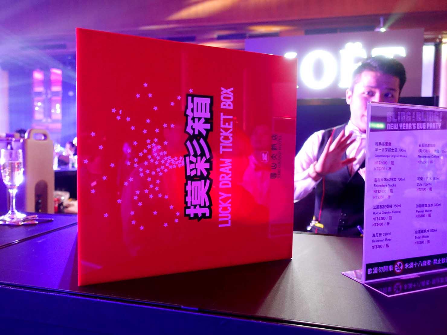 台北・圓山大飯店のカウントダウンパーティー「Bling Bling跨年派對」会場のバーカウンターに置かれた抽選ボックス