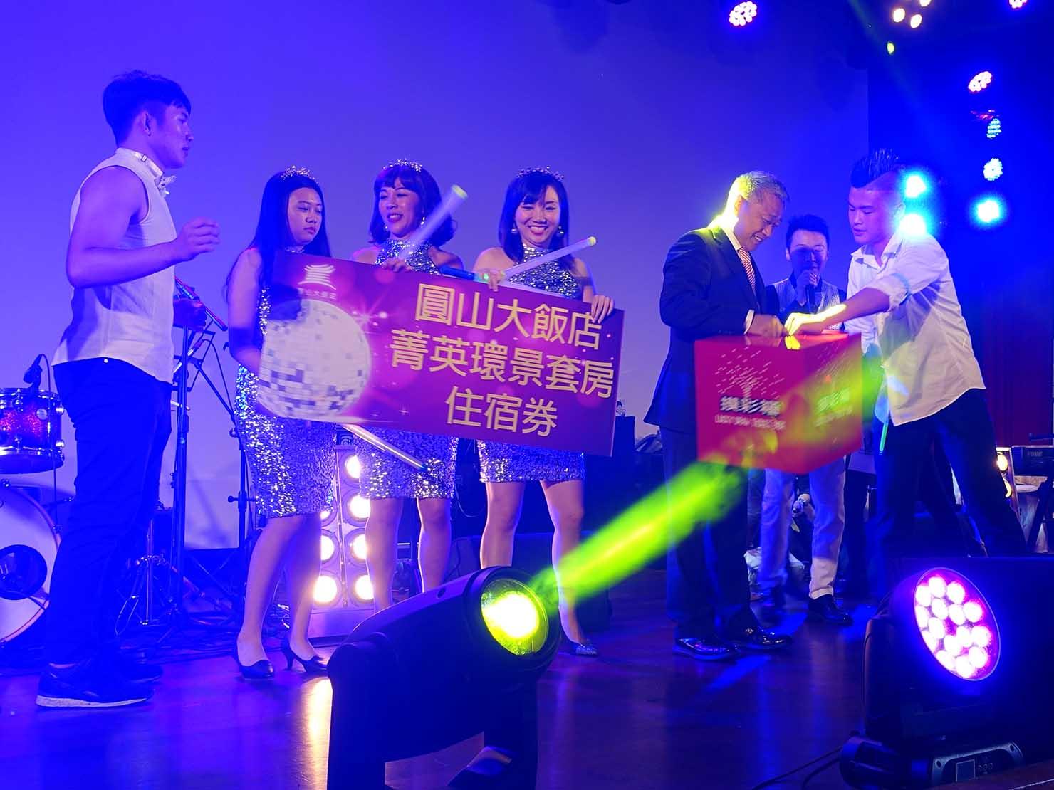 台北・圓山大飯店のカウントダウンパーティー「Bling Bling跨年派對」ステージで始まる抽選大会