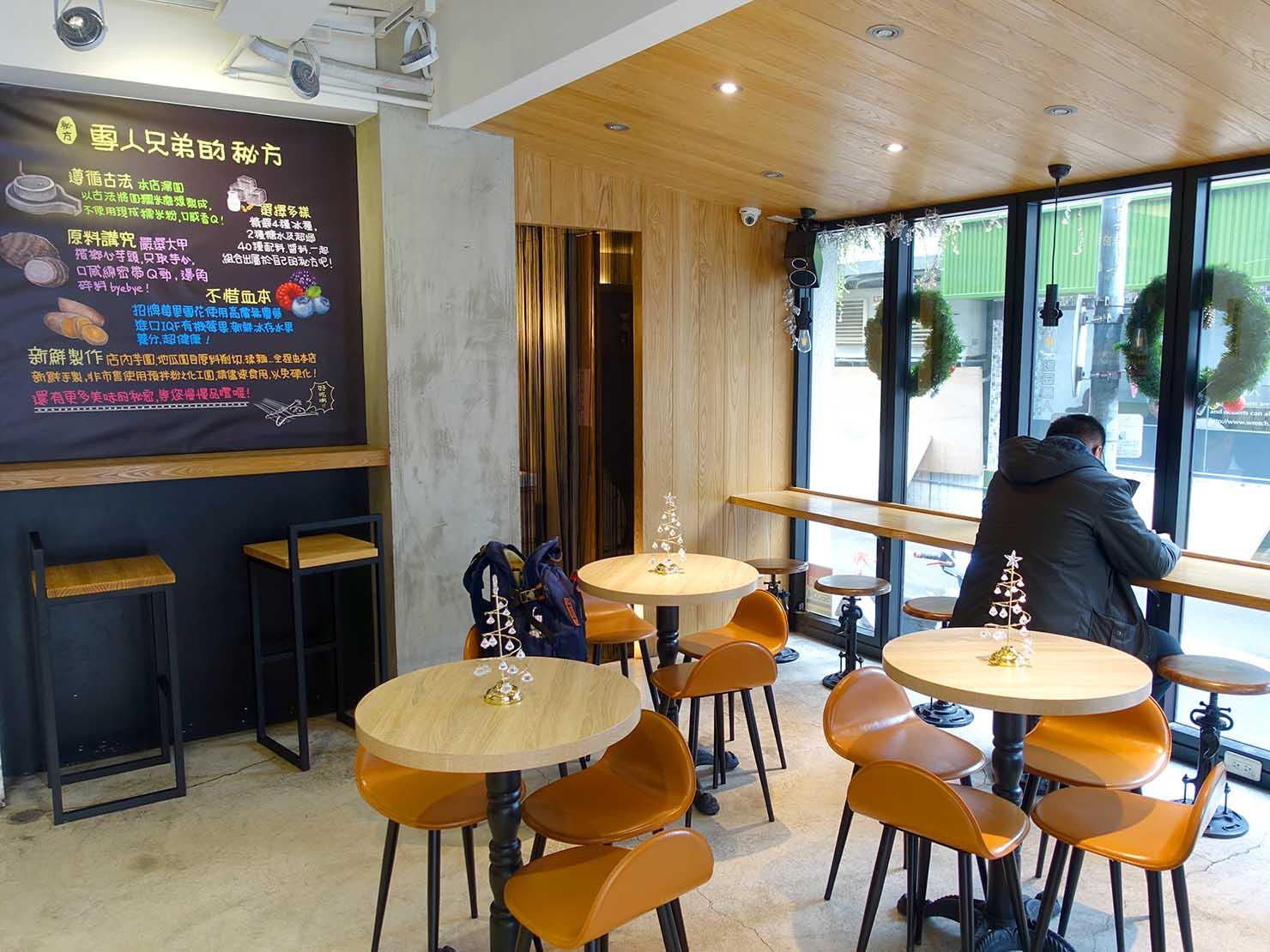 台北・大安駅周辺のおすすめ台湾スイーツ店「雪人兄弟」の店内