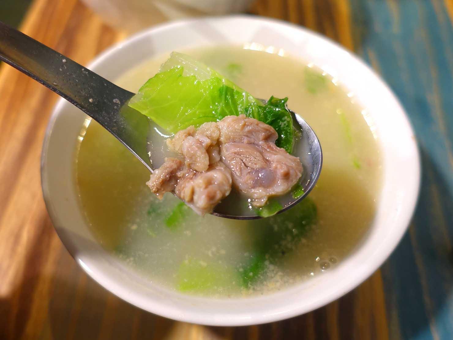 台北・國父紀念館のおすすめグルメ店「林家麻醬麵」の小鮮肉片湯