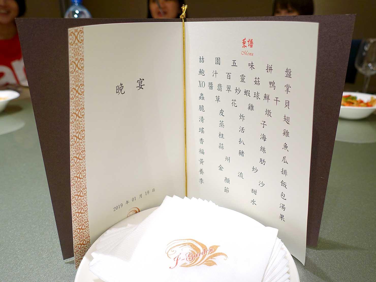 台湾春節前の定番忘年会「尾牙(ウェイヤー)」の料理メニュー