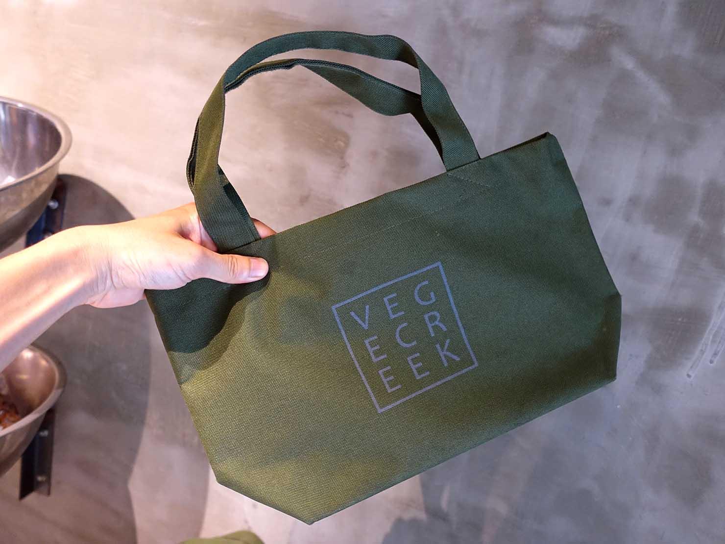 台北・國父紀念館のおすすめグルメ店「VEGE CREEK」の手提げバッグ