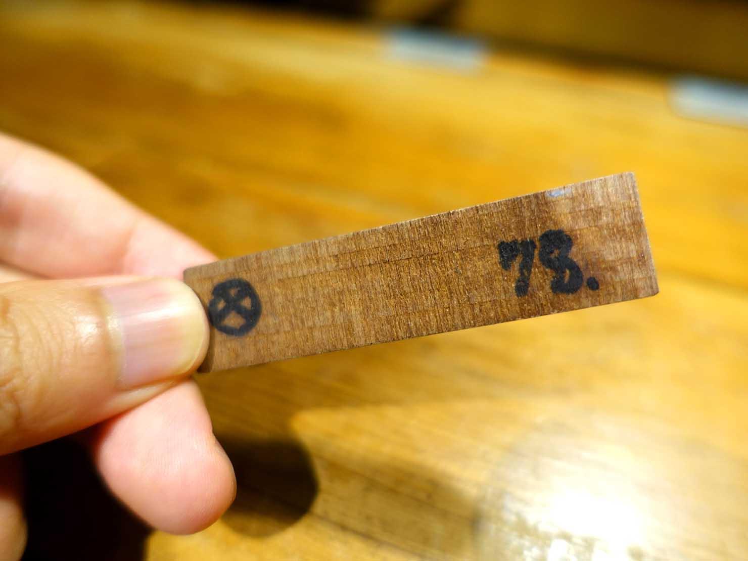 台北・國父紀念館のおすすめグルメ店「VEGE CREEK」のオーダー時に受け取るナンバープレート