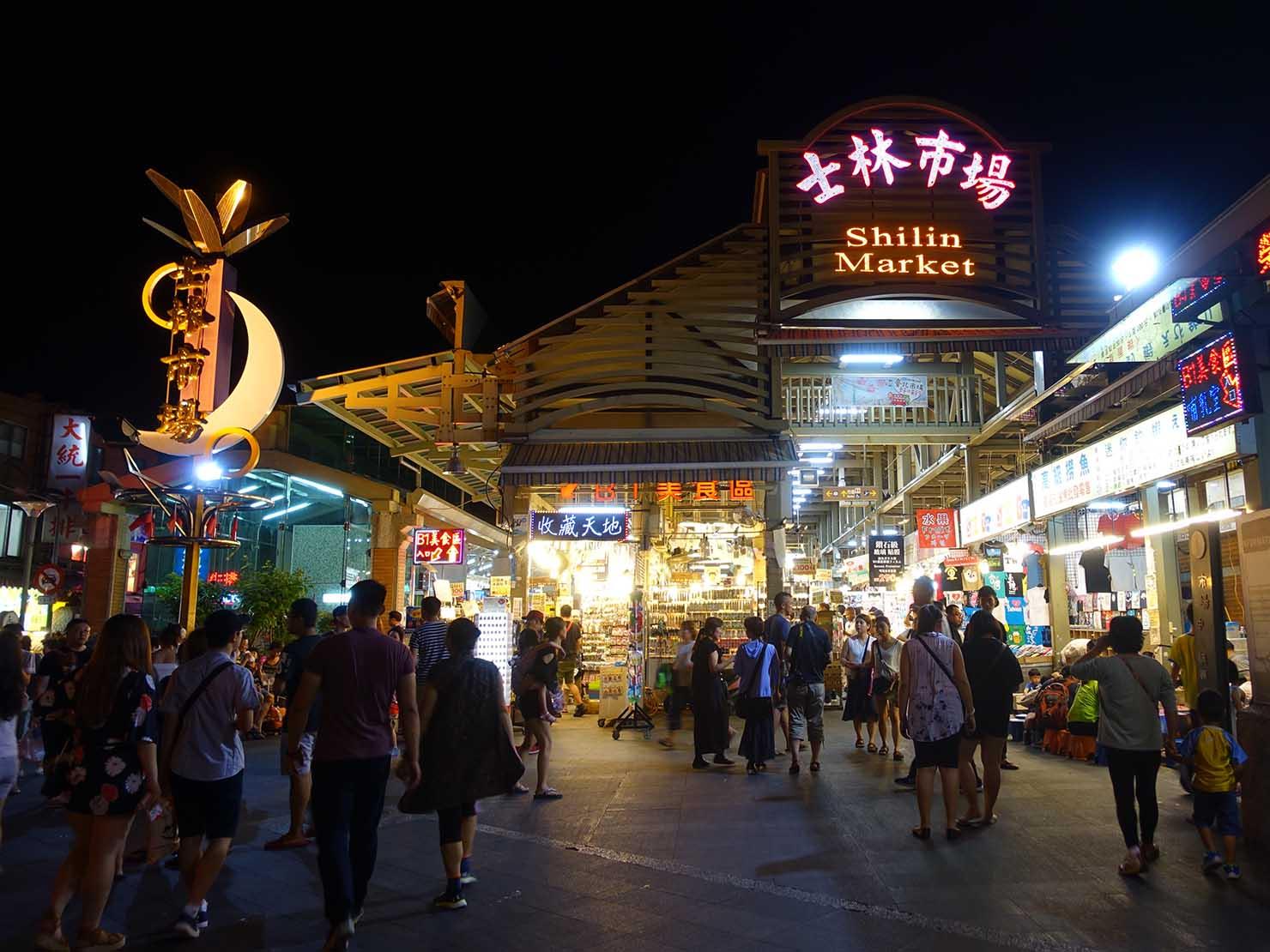 台北・士林夜市の美食街